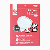 Airbon Kids Nanofilter Fiber Mask by AirQueen