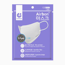Airbon Adult Nanofilter Fiber Mask by AirQueen