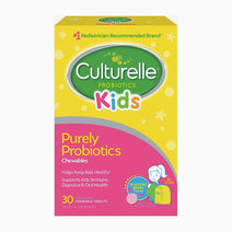 Culturelle kids chewable daily probiotic for kids
