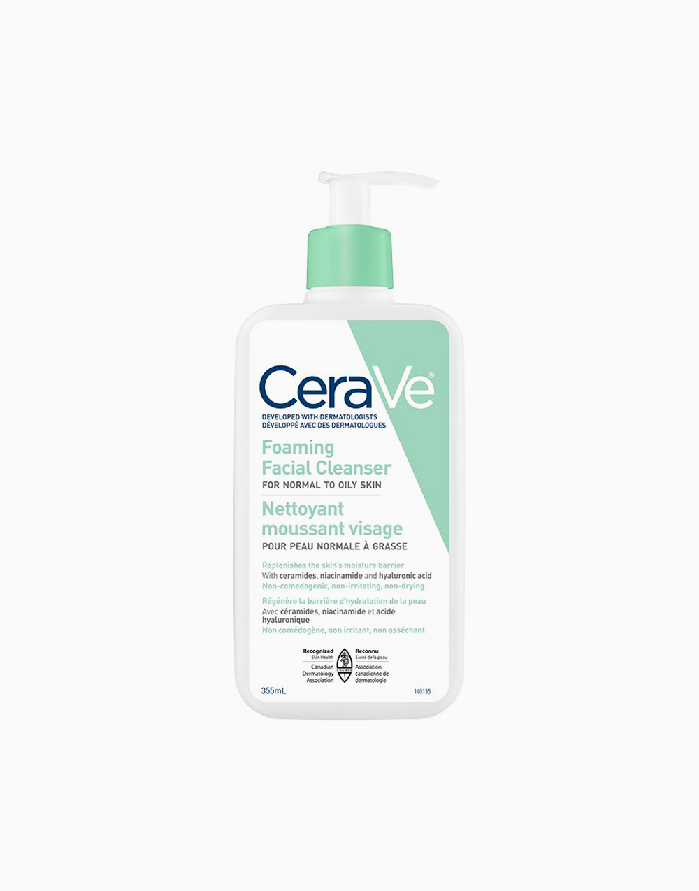 Foaming Facial Cleanser (355ml) by CeraVe