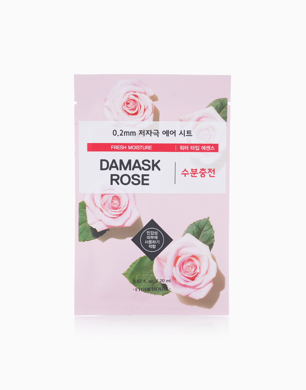 Damask Rose Therapy Air Mask (20ml) by Etude House