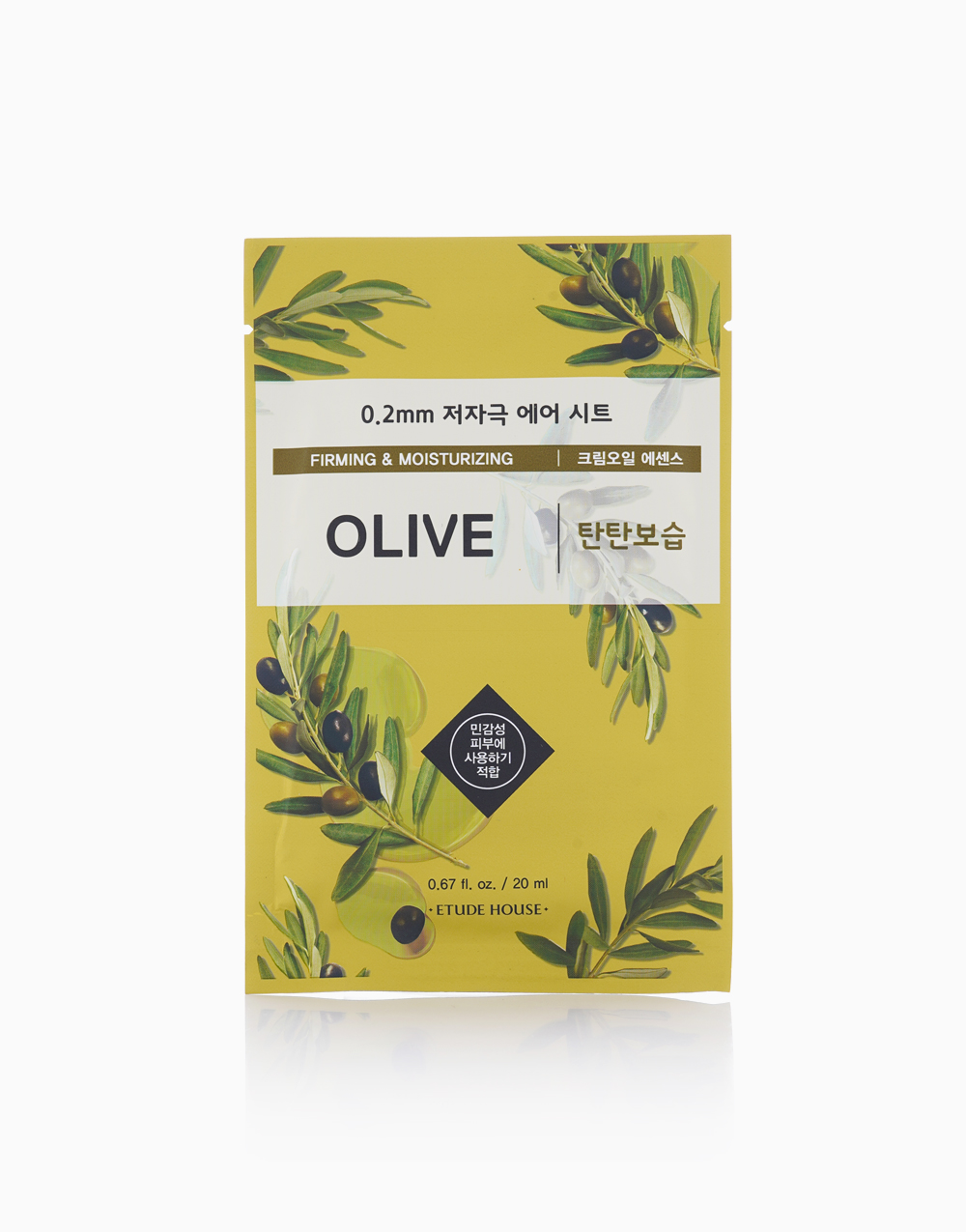 Olive Therapy Air Mask (20ml) by Etude House