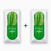 Aloe Jelly (Buy 1, Take 1) by Bioaqua