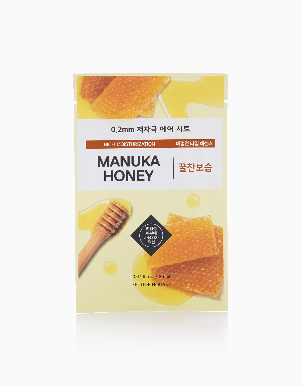 Manuka Honey Therapy Air Mask (20ml) by Etude House