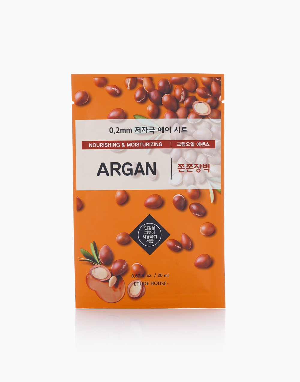 Argan Oil Therapy Air Mask (20ml) by Etude House