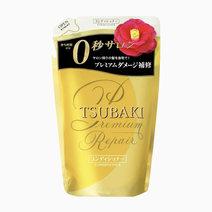 Tsubaki Premium Repair Conditioner Refill (330ml) by Shiseido