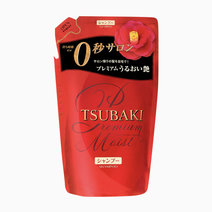 Shiseido products.007