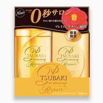 Tsubaki premium repair shampoo and conditioner set 490ml