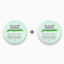 Skin revolution aloe vera soothing gel b1t1