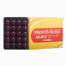 Unilab united home multi b vitamin b complex %28b1 b6 b12%29 in blisters of 40 tablets 2