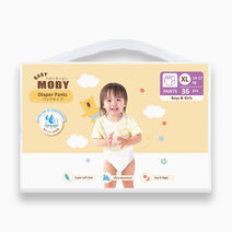 Re 1 baby moby diaper pants   xl size