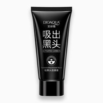 1 12387 activated carbon blackhead removal mask