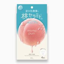 Re 1 momopuri jelly mask %28add drop shadows%29