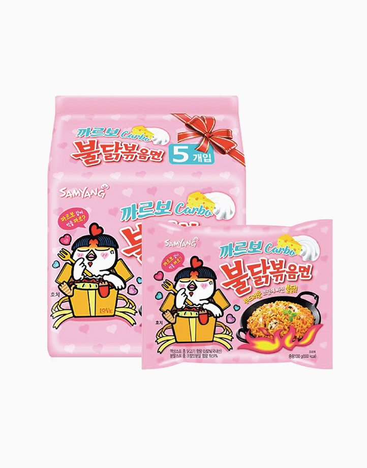 Hot Carbonara Flavor Pouch (130g x 5) by Samyang
