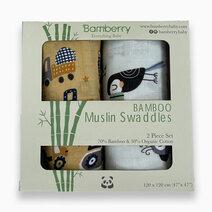Muslin bundle of 2   construction and birds %28boy%29