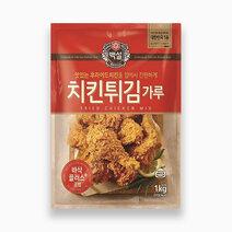 Nf fried chicken mix