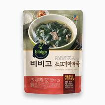 Nf bbg beef seaweed soup