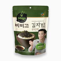 Nf bbg jaban korean ss 50