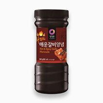 Hot n spicy beef galbi 840g