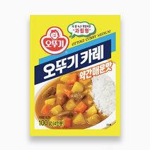 Curry powder %28medium%29 100g