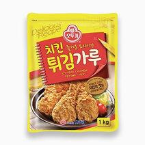 Chicken frying mix 1kg
