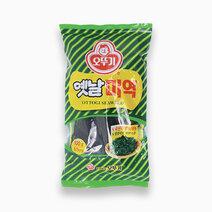 Yetnel seaweeds 100g