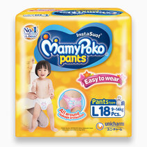 Mamypoko easy to wear pants large 18s