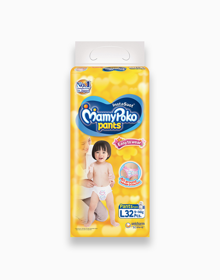 MamyPoko Easy To Wear Pants Large 32s by MamyPoko