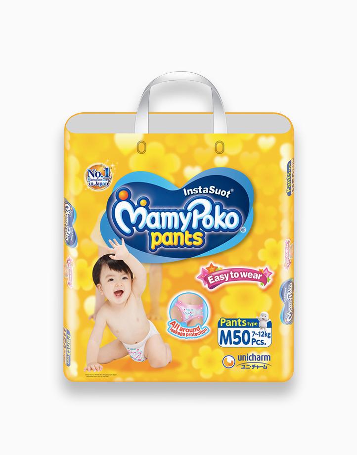 MamyPoko Easy To Wear Pants Medium 50s by MamyPoko
