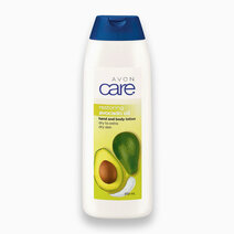 Avon restoring avocado oil hand   body lotion 250ml