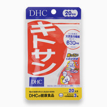 DHC Japan Chitosan Diet Supplement (20 Day Supply) by DHC