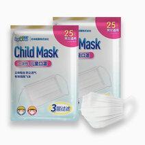 Re insoftb child mask %2825pcs%29