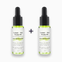 59362 tsubaki mint beauty oil %28buy 1  take 1%29 1