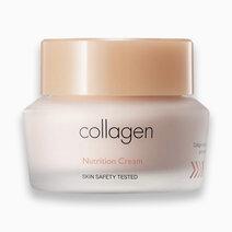 Re collagen nutrition cream