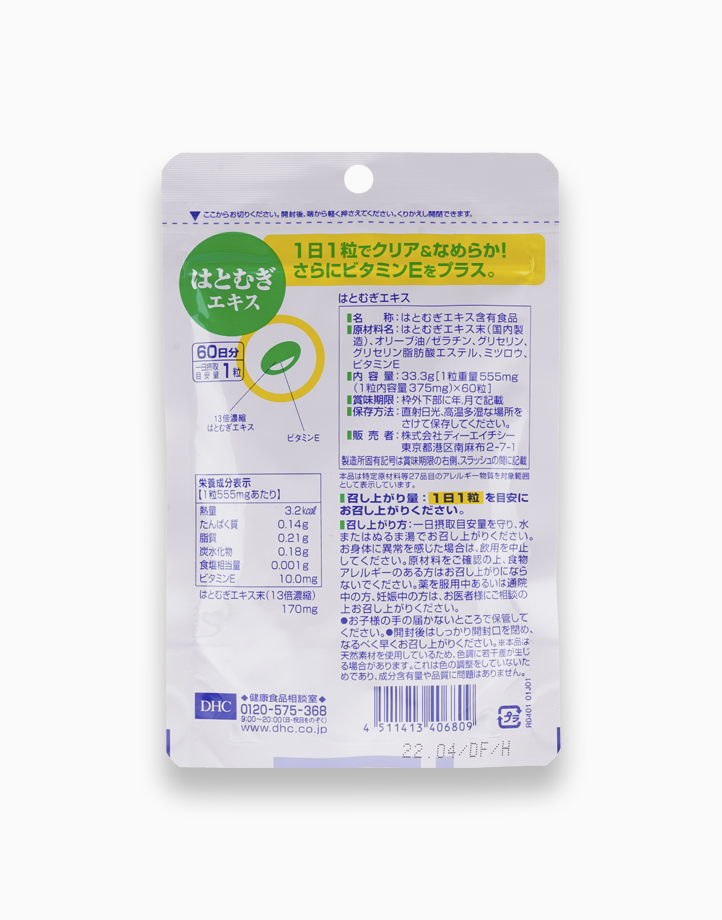 Hatomugi Adlay Extract for Skin Brightening (60-Day Supply, 555mg) by DHC