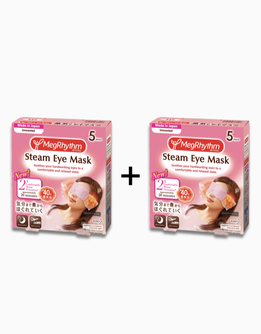 Steam Eye Mask (5 Pcs.) (Buy 1, Take 1) by MegRhythm | Unscented