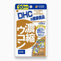 Dhc turmeric 20 day supply