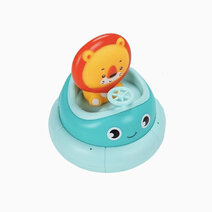 Swivel cup bath toy %28lion%29