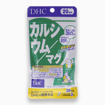 Dhc calcium and magnesium %2820 day supply%29