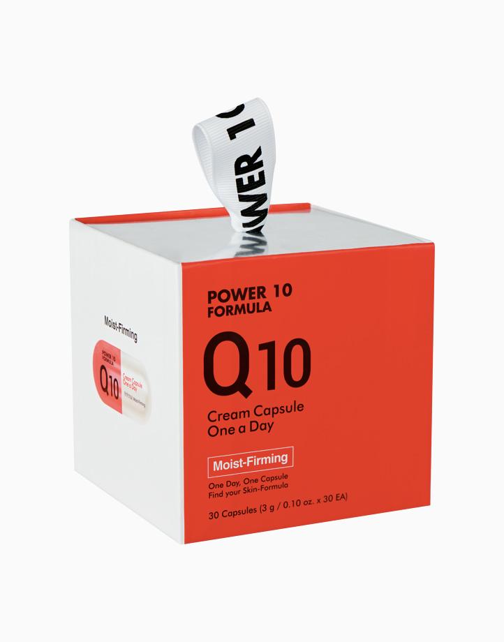 Power 10 Formula Skin Repairing Cream Capsule (30 pcs.) by It's Skin