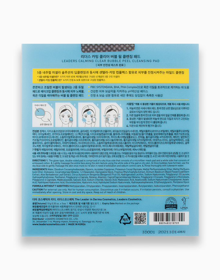 Calming Clear Bubble Peel Cleansing Pad (5 pcs) by Leaders InSolution
