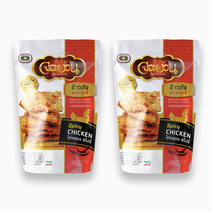 Little farm rice crisps w spicy flossy chicken 100g %28pack of 2%29