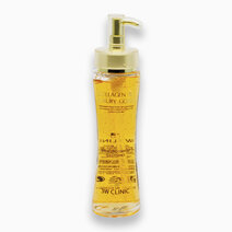 14292 collagen and luxury gold essence 1