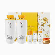 essential skincare set 1
