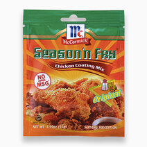 Mccormick seasoned coating for chicken 45g