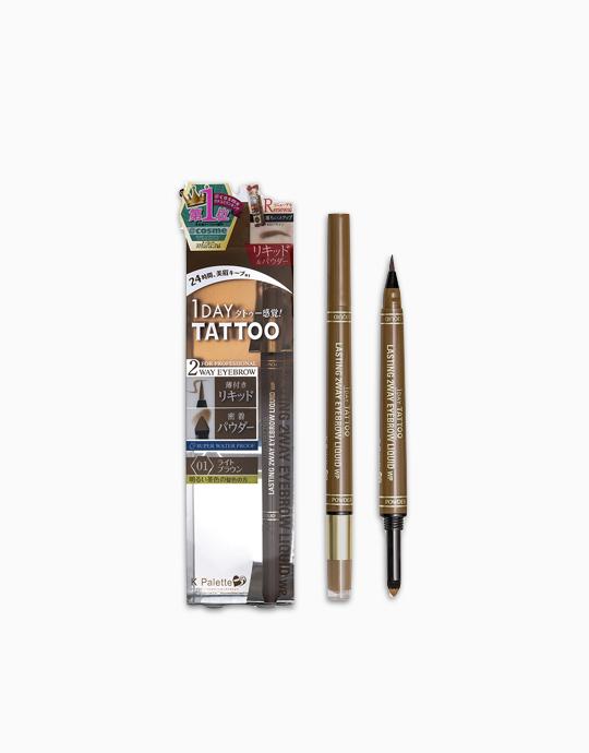 K-Palette 1 Day Tattoo Lasting 2Way Eyebrow Liquid 24H (Reformulated) by K-Palette | Light Brown