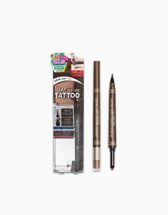 K-Palette 1 Day Tattoo Lasting 2Way Eyebrow Liquid 24H (Reformulated) by K-Palette | Natural Brown