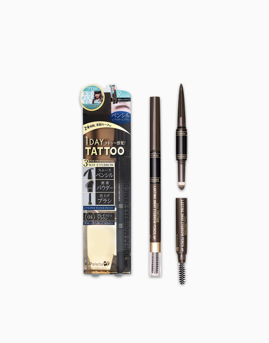 K-Palette 1Day Tattoo Lasting 3Way Eyebrow Pencil 24H (Reformulated) by K-Palette | Grayish Brown 04