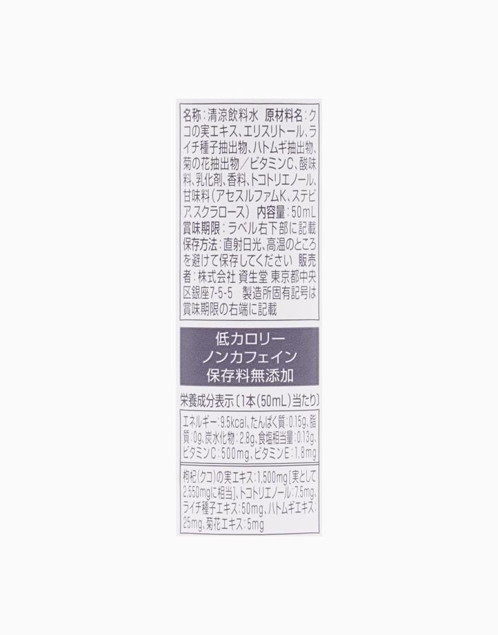 Shiseido Purewhite Drink (1 Bottle) by Shiseido Collagen