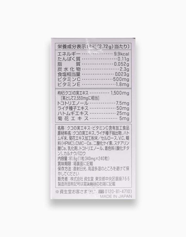 Shiseido Purewhite Tablets by Shiseido Collagen